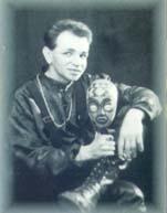 Святослав Задерий.