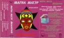 magna_mater_mc.jpg