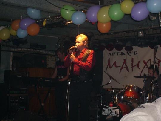 НАТЕ! в Манхэттене 26.05.2008